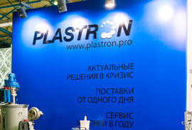 plastron interplastika 2016